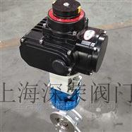 D971X/F电动对夹式蝶阀
