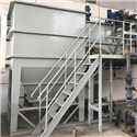 HC磁絮凝污水处理设备-磁分离沉淀装置部件