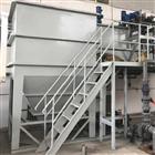磁分离污水处理净化设备