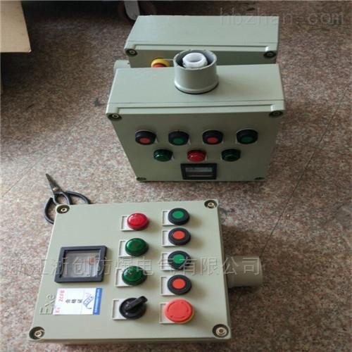 BZC51-A2D3防爆操作柱