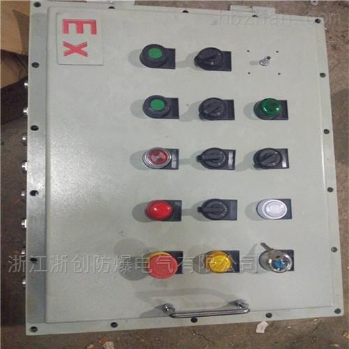 电焊机防爆配电箱钢板焊接