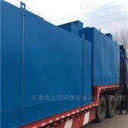 铅锌治练重金属废水处理设备工艺
