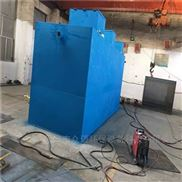 重金属废水处理设备物理化学法