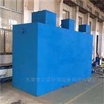 ZM-WSZ养猪场高浓度污水处理设备工艺