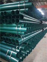 法兰连接涂塑复合钢管厂家价格