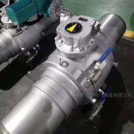 Q61F浮动式全焊接球阀