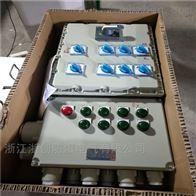 BXK铸铝防爆控制箱壳体