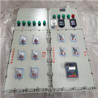 BXMDBXM53-6/16K32化工廠防爆照明配電箱
