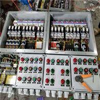 BXMDBXD51-4K/100防爆动力配电箱