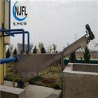 LSSF型螺旋式不锈钢砂水分离器批发