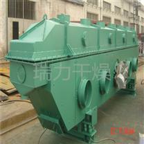 橡胶促进剂干燥机雷竞技官网app照片