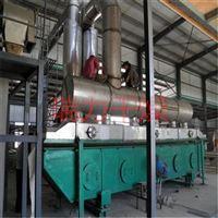 碳酸氢铵烘干机干燥机