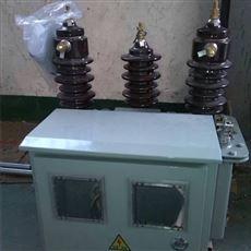 JLS-10KV互感器高压计量箱10kv-35kv厂家