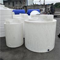 湖北5吨塑料搅拌罐带电机搅拌装置