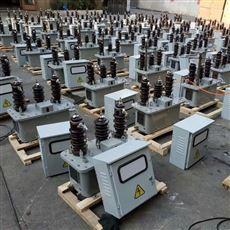 JLS-10kv计量箱三元件10kv高压计量箱
