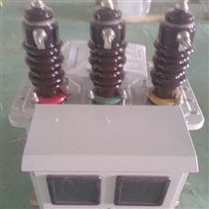 10kv互感器三元件JLS-10KV高压计量箱