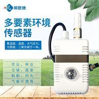 環境傳感器