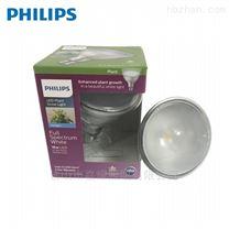 飞利浦LED PAR38 16W植物生长灯