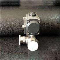 不锈钢卫生级外螺纹气动三通球阀