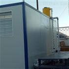 西安机场生活污水处理设备