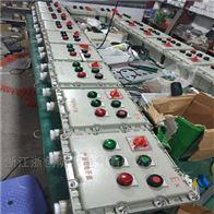 BXMD防爆照明(动力)配电箱BXMD-7X32XX