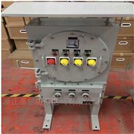 BXMDBXM(D)51立脚式防爆配电箱