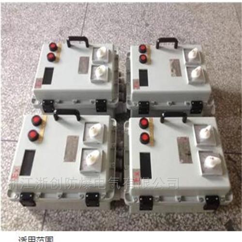 BXMD石油防爆电源箱