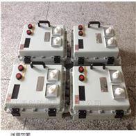 BXMDBDMX系列防爆配电箱