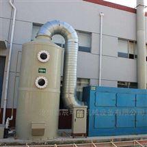 水喷淋废气净化塔厂家现货供应