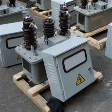 10kv计量箱浇注式两元件JLS-10高压计量箱