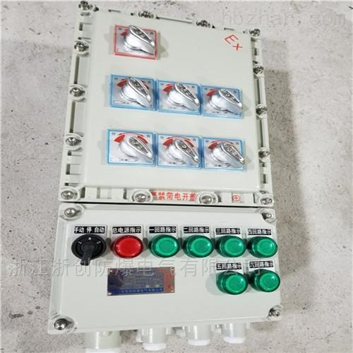 BEX66防爆(照明/动力)配电箱