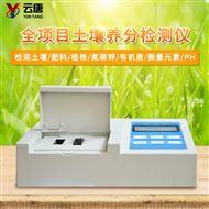 YT-HD全功能肥料养分检测仪