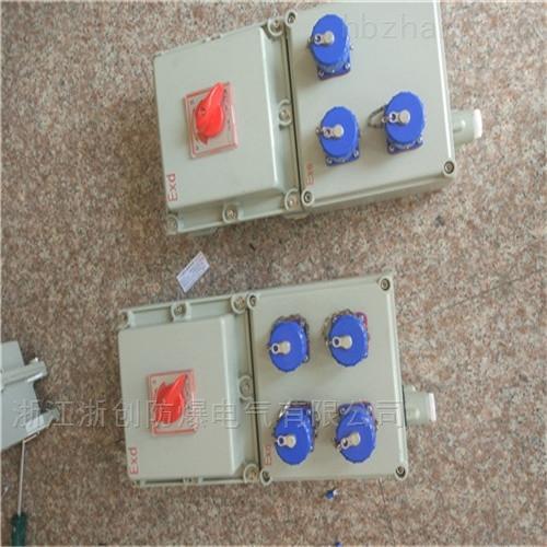 电加热隔爆型防爆配电箱