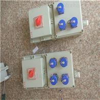 BXMD电加热隔爆型防爆配电箱