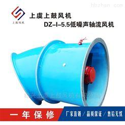 0.55FT35-11-3.55型玻璃钢防腐轴流风机
