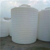湖北安陆15吨硫酸储罐塑料储蓄罐批发