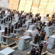 10kv计量箱JLS-10kv电力组合互感器