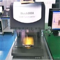 thick800a测厚仪供应