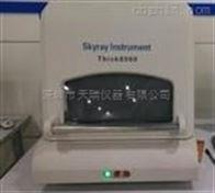 x射线光学膜厚测试仪