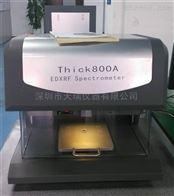 光谱型膜厚测试仪