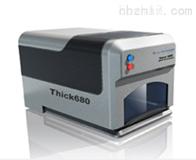 thick680x荧光(x-ray)镀层测厚仪thick680
