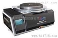 X荧光光谱仪品牌优惠