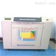 测定合金X荧光光谱仪