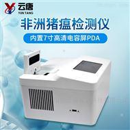 YT-PCR荧光pcr检测仪器