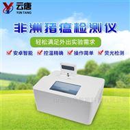 YT-PCR荧光定量pcr仪价格