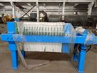 贝特板框式污泥压滤机
