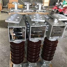 GW4-40.5旋转式35kv高压隔离开关