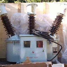 10kv计量箱JLS-10三元件电力计量箱