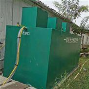 景区一体化生活污水处理装置