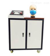 HE-3301A口罩呼吸气阻力测试仪